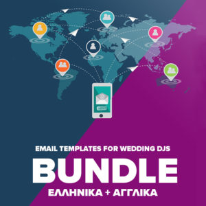E Mail Templates Bundle For Wedding Dj S Greek English Pdf Word